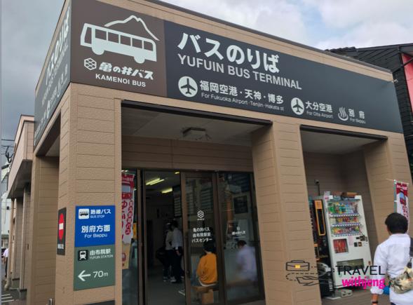 yufuin bus terminal