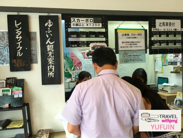 how to go around yufuin japan