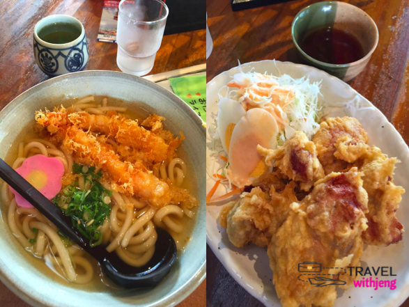food to eat in yufuin
