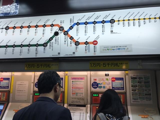 fukuoka hakata train station