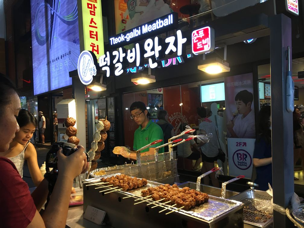 Royal Hotel Seoul Review